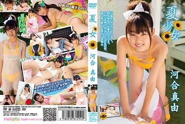 河合真由DVD夏少女